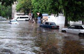 Брянск после дождя: Венеция или Атлантида