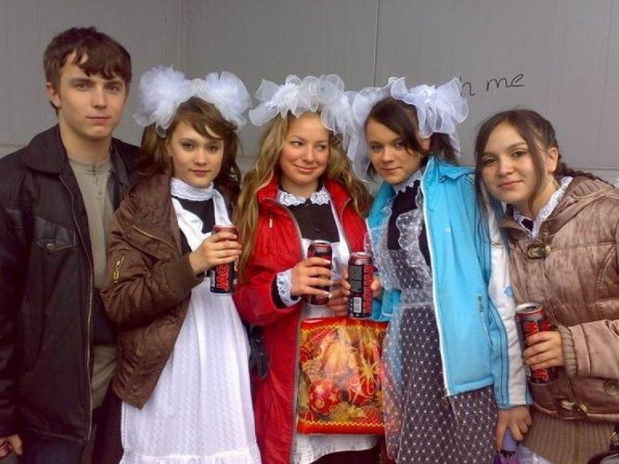 Картинки по запросу Русские алкоголики школьницы