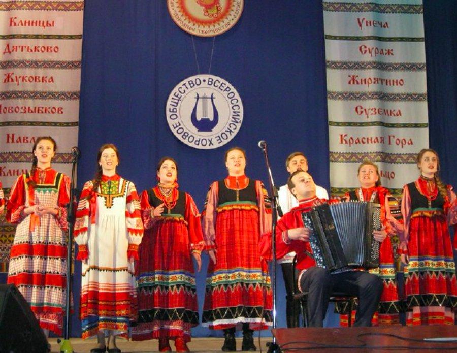 ВБрянске пройдет региональный этап Всероссийского хорового фестиваля
