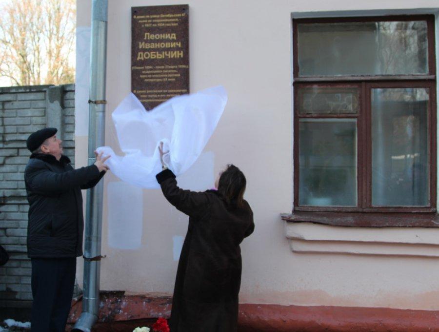 ВБрянске откроют мемориальную доску писателю Леониду Добычину