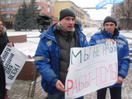 В Брянске пройдет пикет в поддержку голодающих медиков