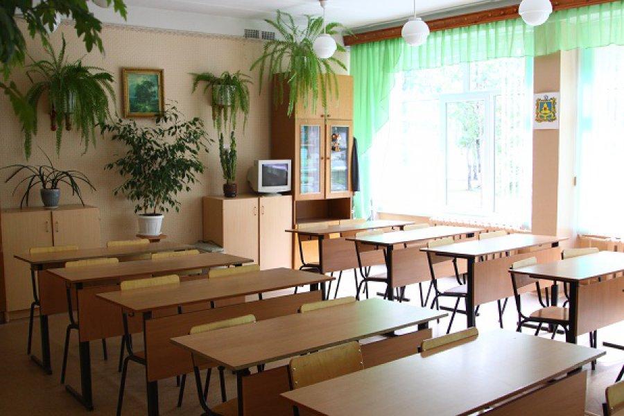 Школы Брянска признали готовыми к новому учебному году