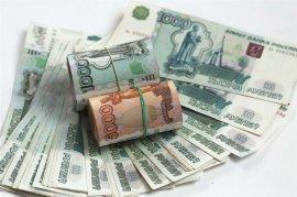 Цыганки пытались украсть у красногорских пенсионеров 105 тыс. руб.
