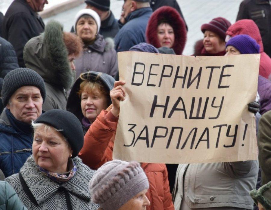 После вмешательства прокуратуры вТрубчевске погашена задолженность по заработной плате