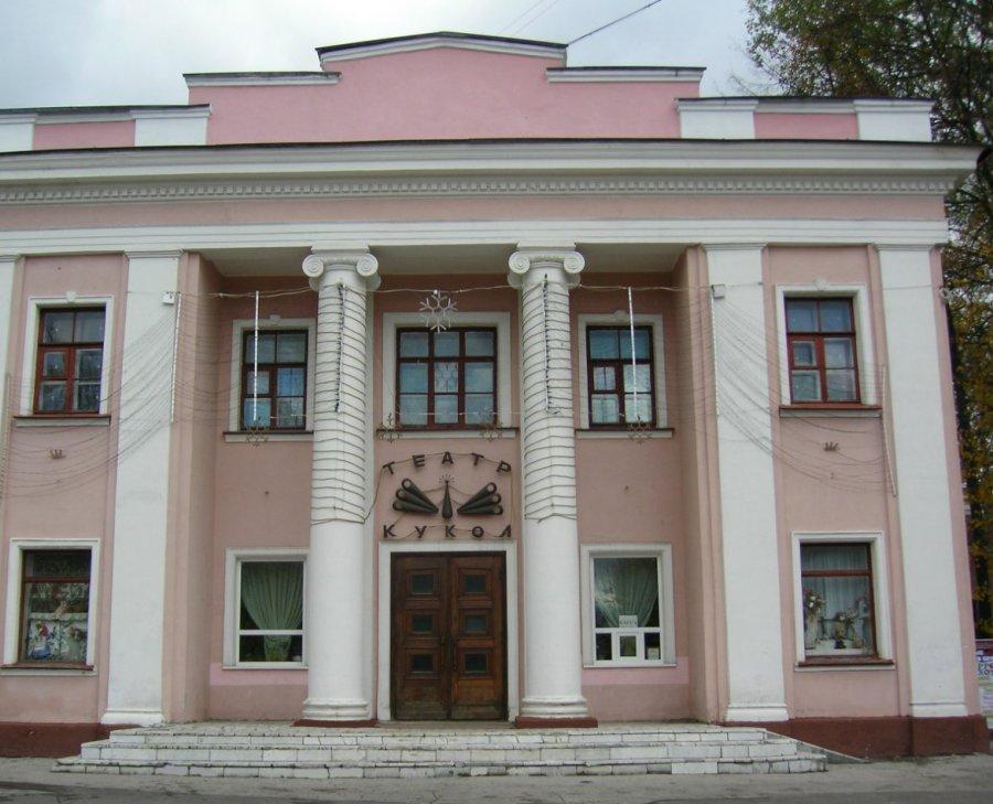 Проект реконструкции Брянского театра кукол сделают за 1,87 млн. рублей