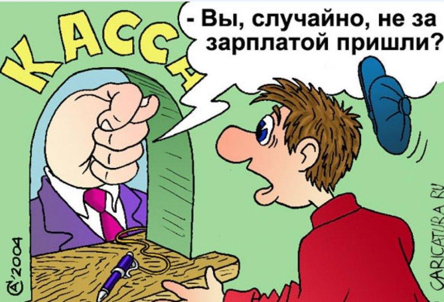 Почепское предприятие задолжало рабочим 3,2 млн рублей