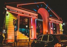 В Брянске продали развлекательный комплекс City Hall