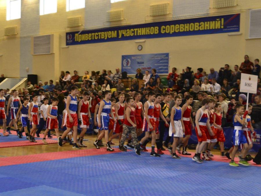 В Фокино прошли IV юношеские игры боевых искусств
