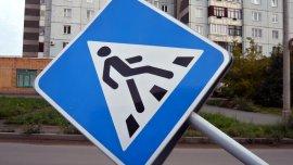 """В Брянске под колеса """"МАЗа"""" на зебре попала 32-летняя женщина"""