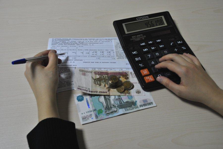 Граждане брянского села переплатили затепло 2,5 млн руб.