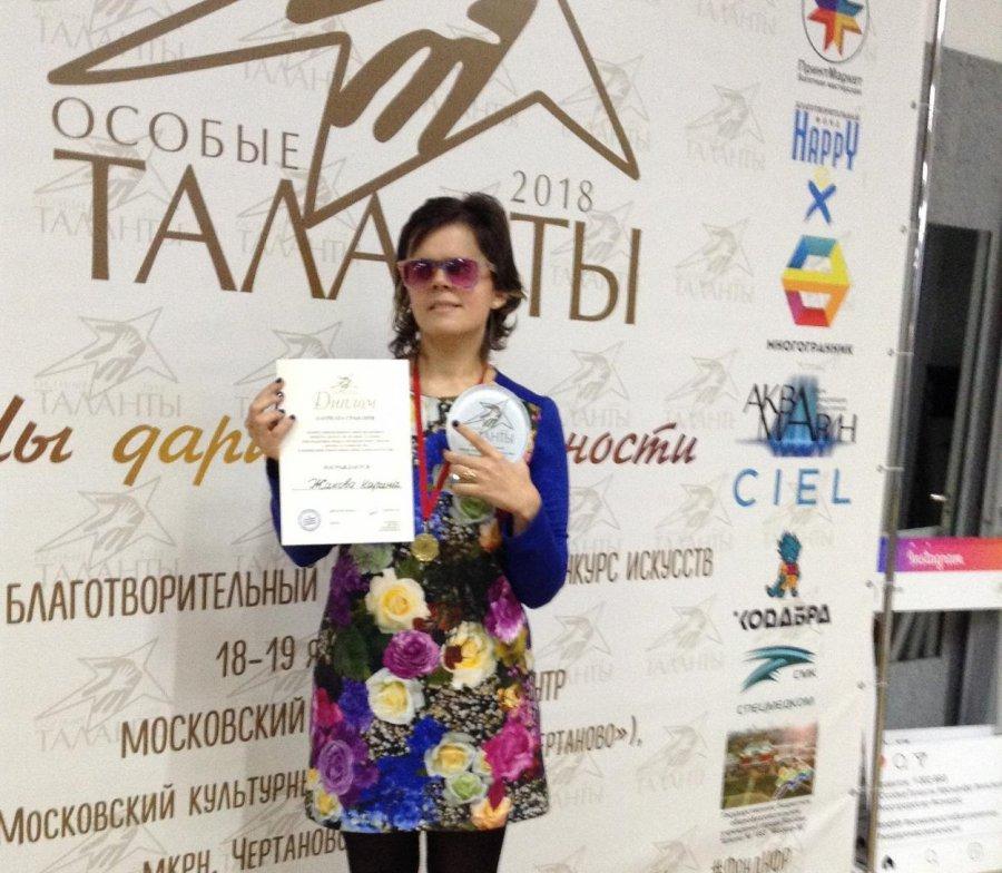 Карина Жакова— победительница конкурса «Особые таланты-2018»