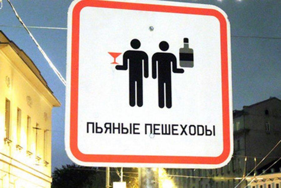 Новозыбковский пенсионер ехал с Красной Площади и сбил пьяного пешехода
