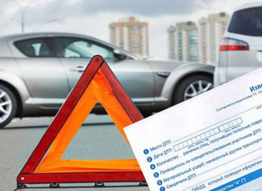 """Брянским водителям напомнили как оформить ДТП по """"Европротоколу"""""""