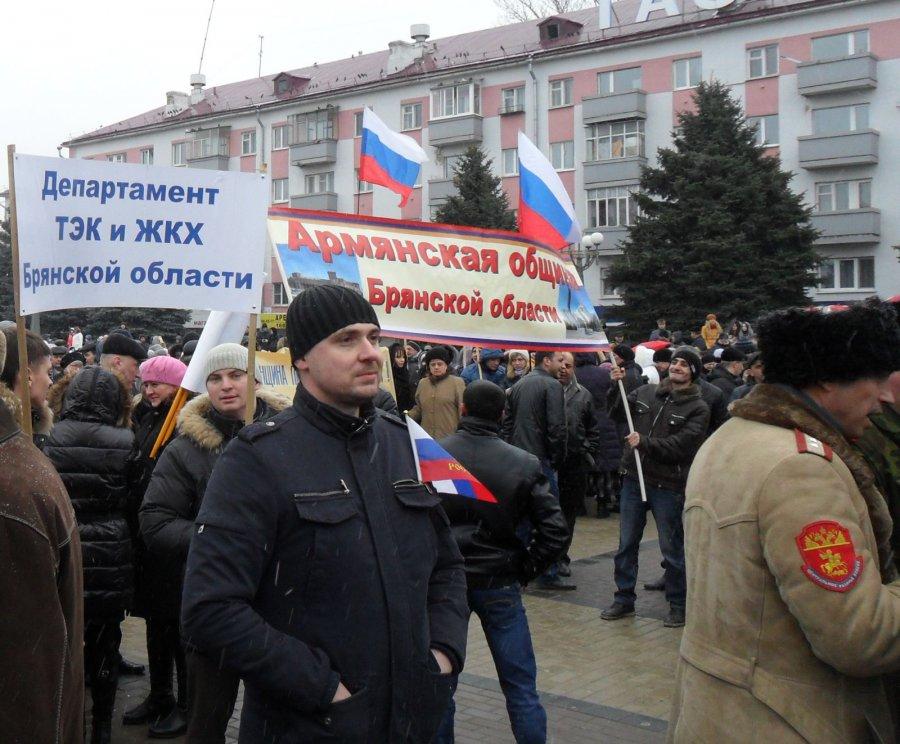 Брянцы митинговали в поддержку украинского народа (ФОТО)