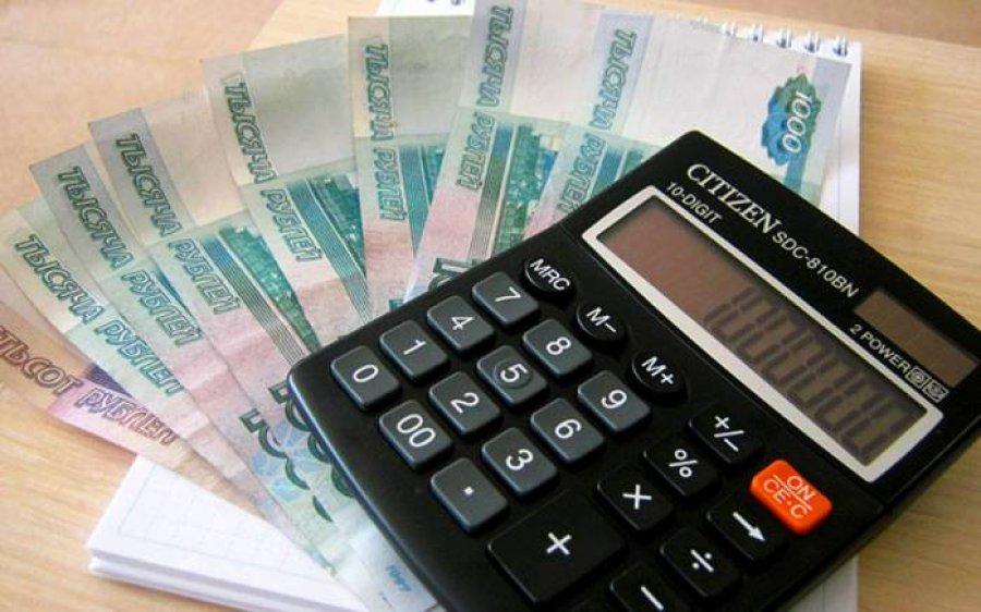 13 тыс. новых льготников обратилось вуправление налоговой службы поСамарской области