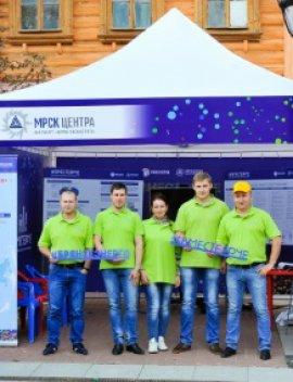 Брянские энергетики МРСК Центра приняли участие в фестивале энергосбережения #ВместеЯрче