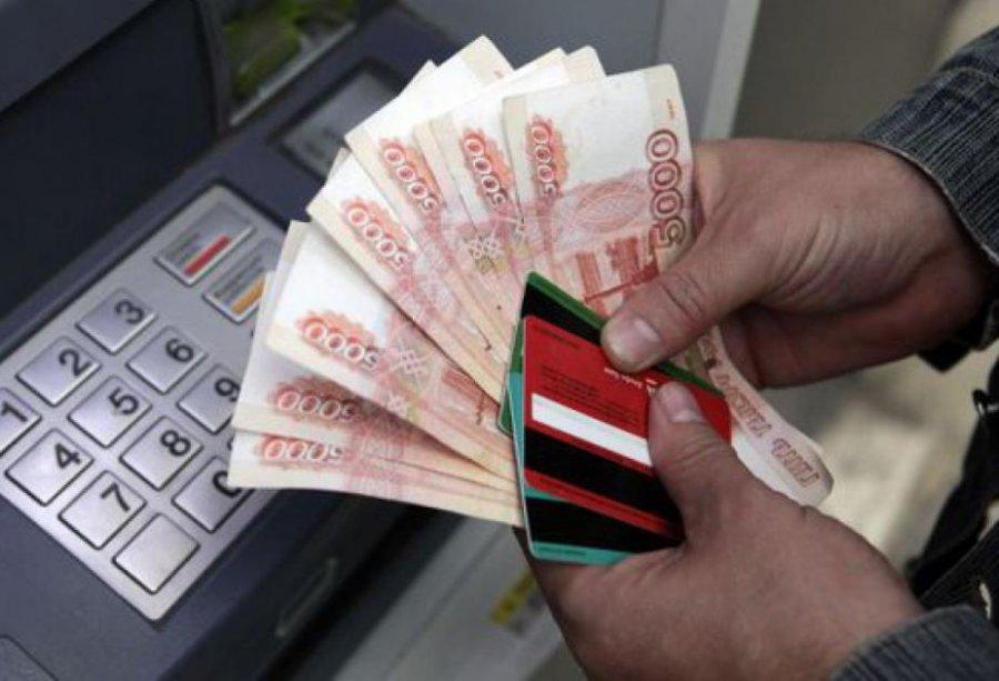 Брянец снял скарты нетрезвой приятельницы 70 тыс. руб.