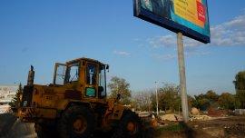 В Брянске продолжается ремонт Набережной
