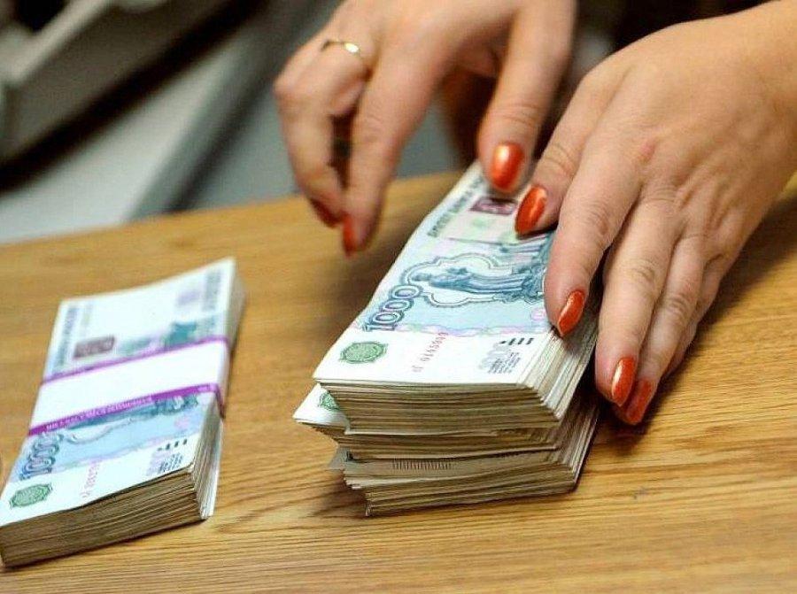 ВБрянске вынесен вердикт женщине, нелегально завладевшей 1,7 млн. руб.