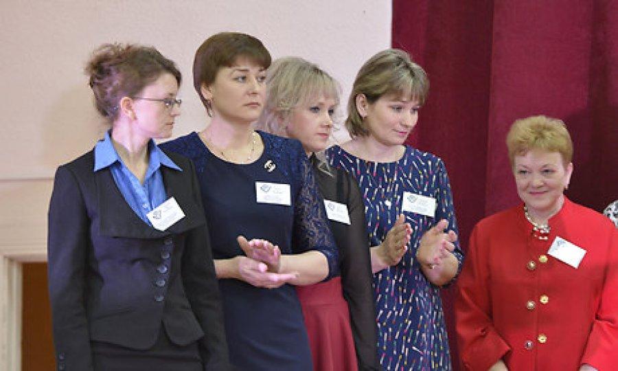 ВБрянске дан старт региональному этапу конкурса «Учитель года 2017»