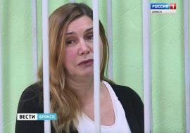 В Брянске прокуратура требует отправить Ольгу Король в колонию на 9 лет