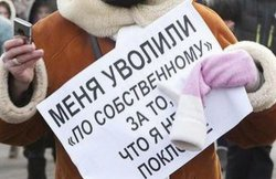 Уволенный директор школы №9 Ирина Кулькова: Я знала, что после выборов пойдут репрессии