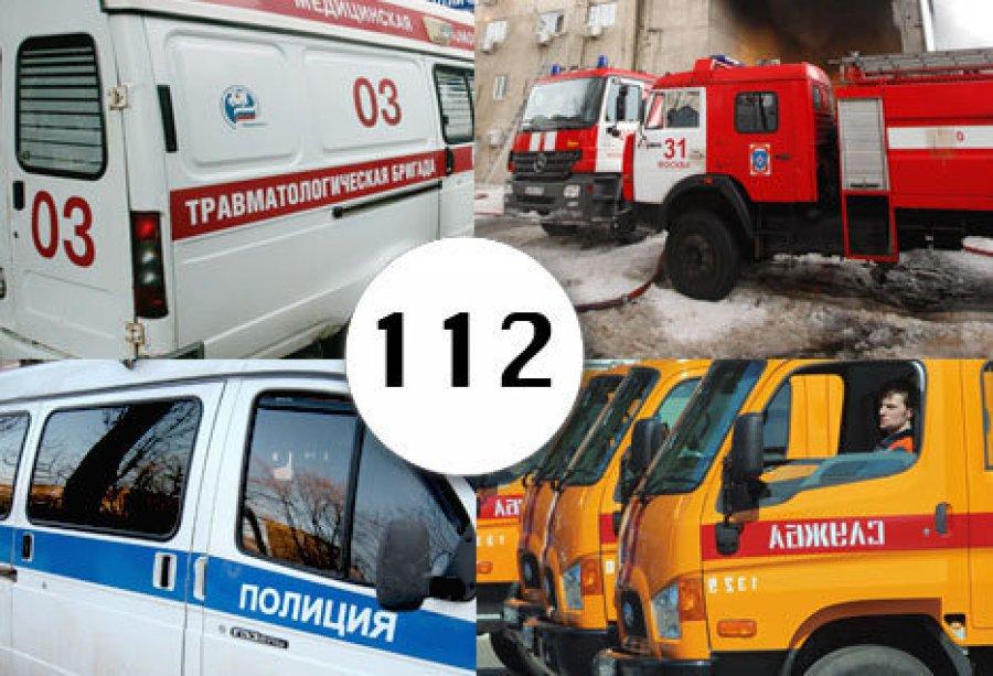 Вконце года вБрянске заработает экстренный номер 112