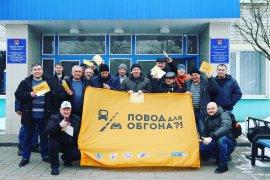 Брянск присоединился ко всероссийской кампании «Повод для обгона»