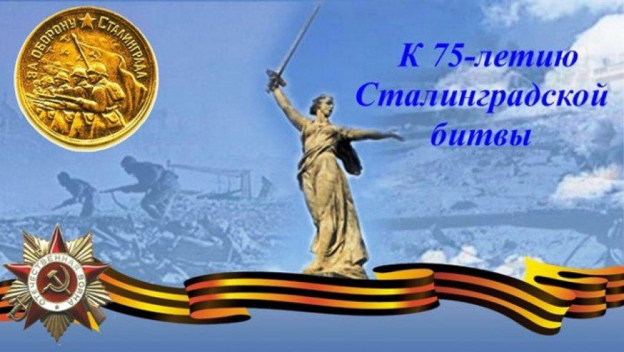ВБрянском краеведческом музее откроется выставка «Великие Победы»