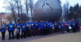 Активисты БРО ЛДПР провели памятную акцию в годовщину аварии на ЧАЭС