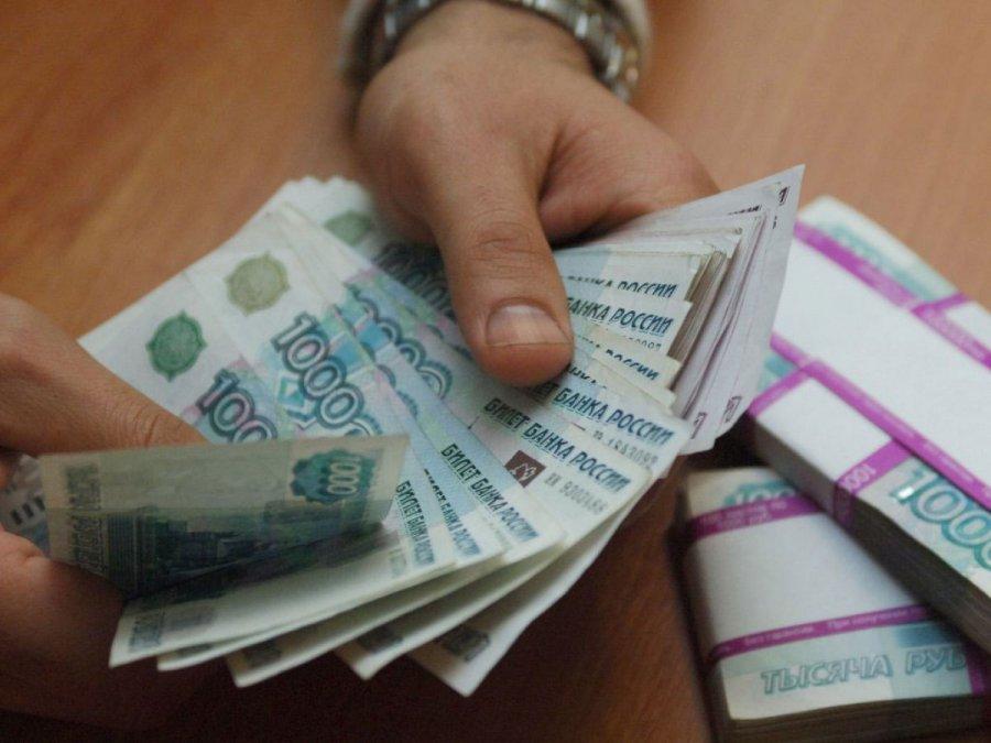 Жительница Брасовского района нелегально получала пособие завоспитание умершего ребенка-инвалида