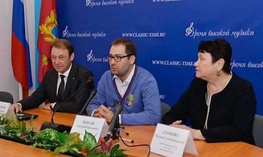 В Брянск приехал известный скрипач Дмитрий Коган