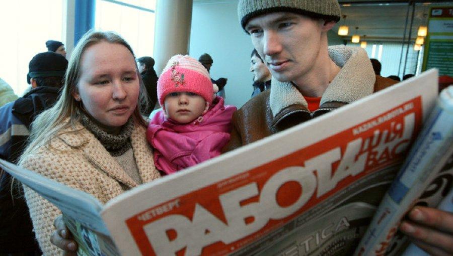ЦБ РФ прогнозирует резкий рост безработицы в России к концу года