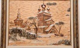 В Брянске открылась выставка берестяных картин