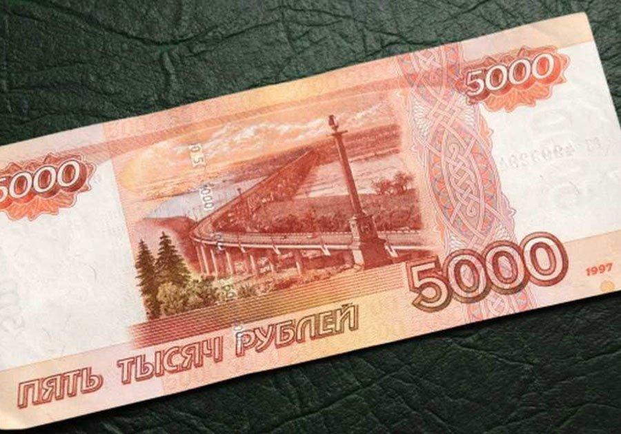 ВКузбассе ПФР перечислил «Почте России» деньги наединовременную выплату пенсионерам