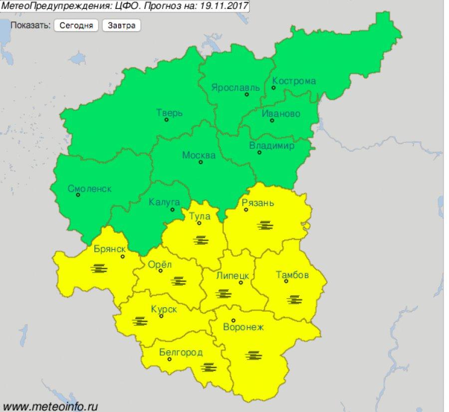 Синоптики объявили «желтый» уровень погодной опасности в столицеРФ 22ноября