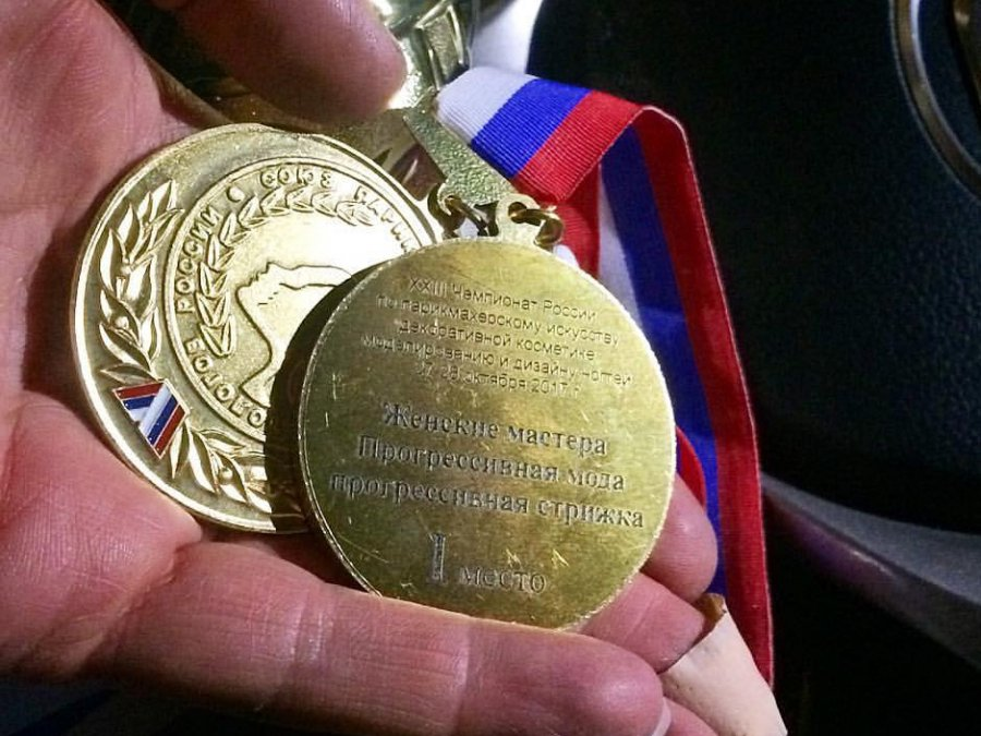 Стилист изБрянска одержал победу Чемпионат Российской Федерации попарикмахерскому искусству