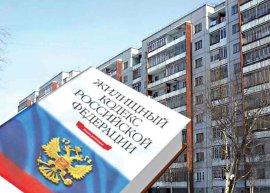 Брянское ТСЖ наказали за нарушение правил безопасности работников