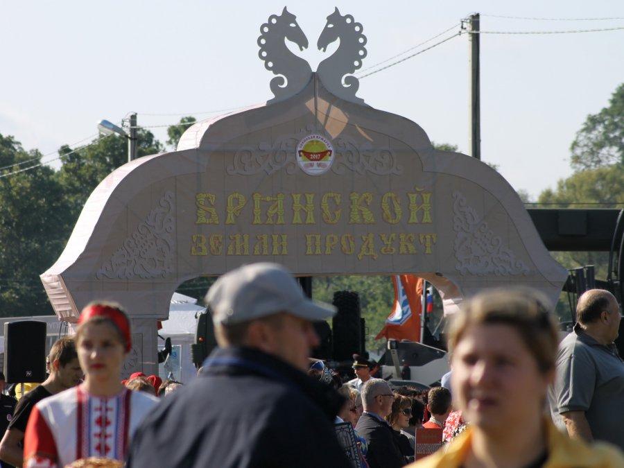 «Свенская ярмарка» признана общенациональным событием РФ