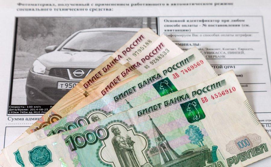 Брянские приставы взыскали более 53 млн. рублей долгов по штрафам ГИБДД