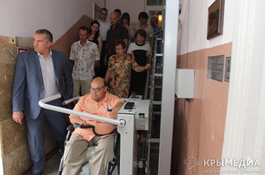Брянск поможет Крыму с производством подъемников для инвалидов