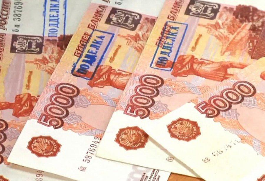 ВБрянске членов междугородней группы осудят засбыт поддельных купюр