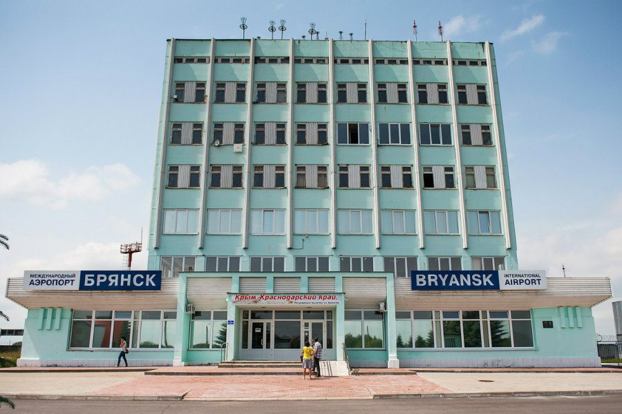 Вбрянском аэропорту назначен врио гендиректора