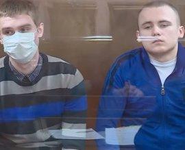 Опубликовано видео, по которому нашли убийц брянского рок-музыканта Чижикова
