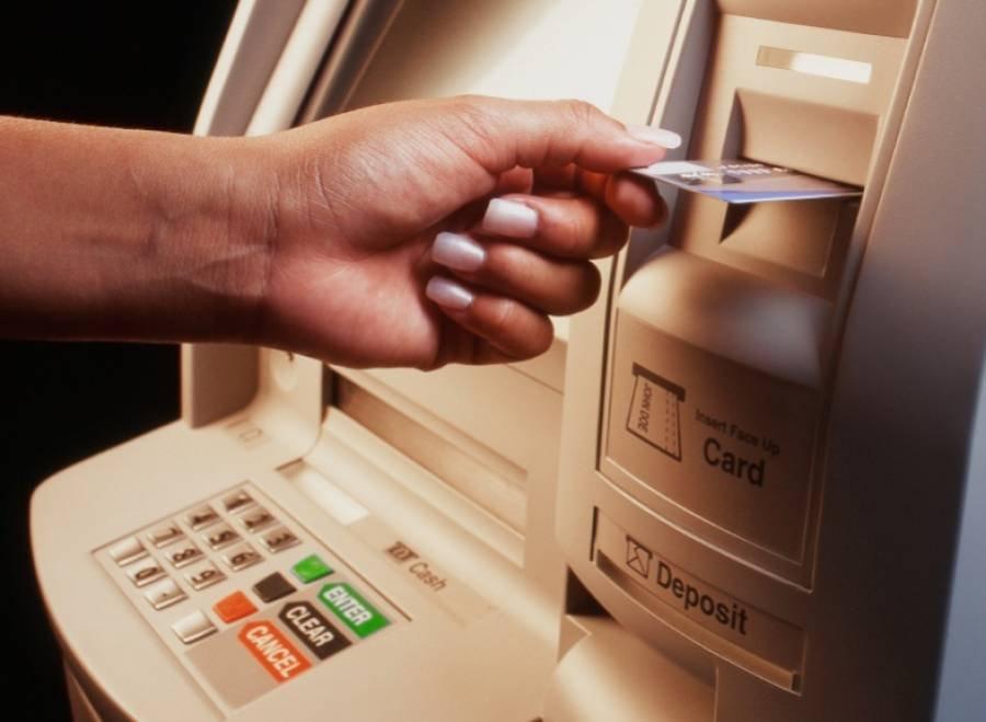 ВСевском районе раскрыта кража банковской карты