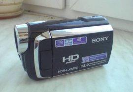 У жительницы Брянска зэк украл видеокамеру и колонки