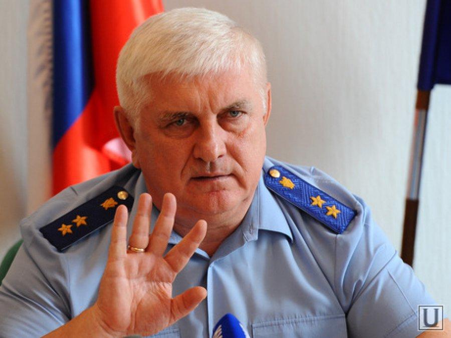 Генпрокуратура оспорила реализацию земли вПутёвке фирме брянского депутата