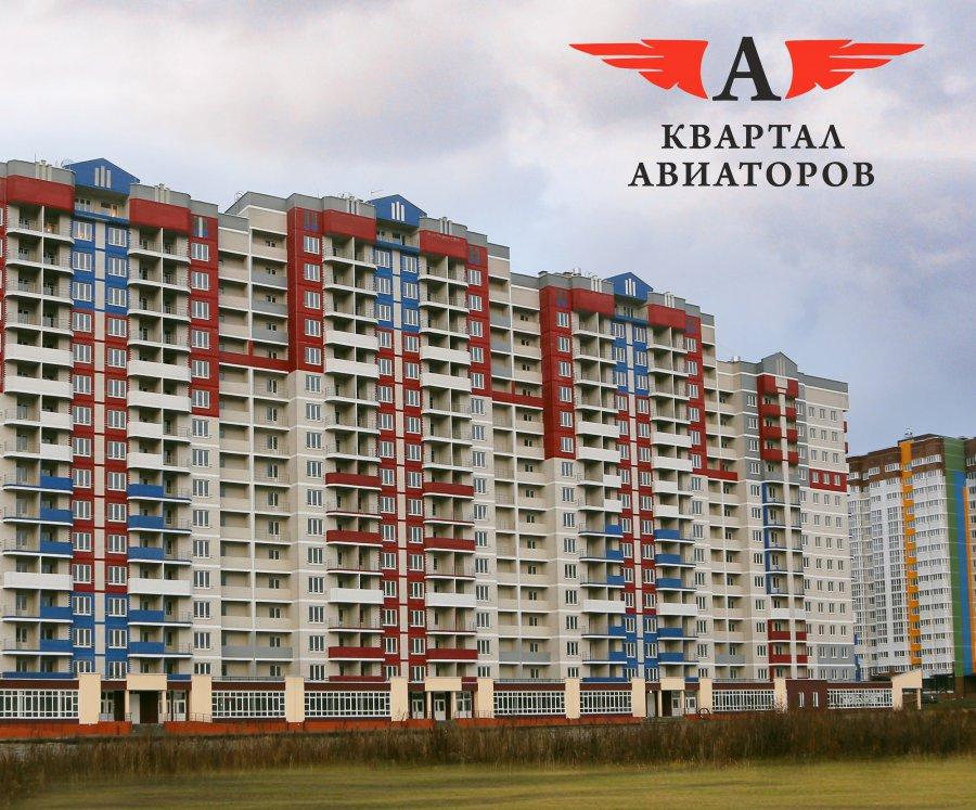 Строительная компания гарант жилье в Ижевск ооо «Ижевская строительная компания»