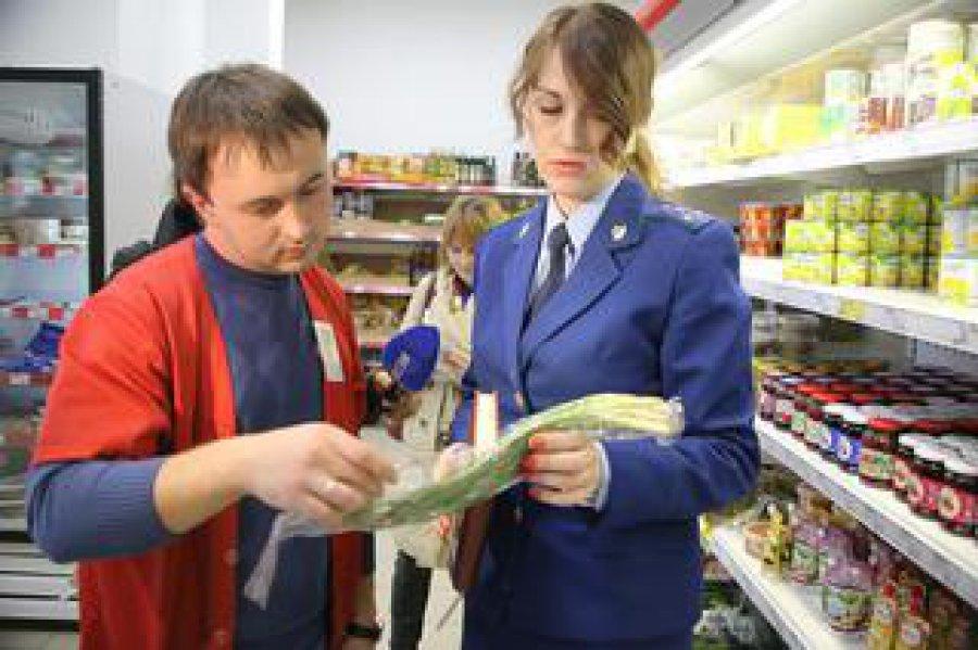 Вмагазине Новозыбкова продавали опасные полуфабрикаты