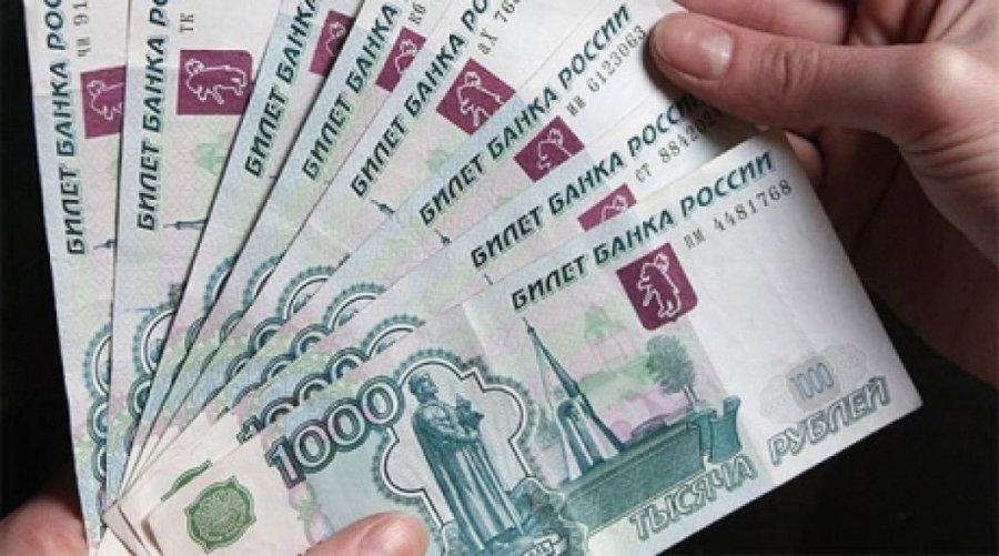 ВЖуковке пенсионерка заплатила зазакладки 10 тыс. руб.